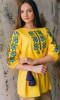 Вишиванка «Надія» жовтого кольору