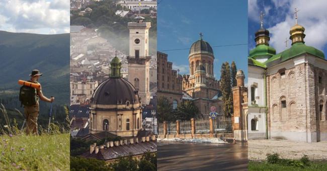 Украина и наследие ЮНЕСКО