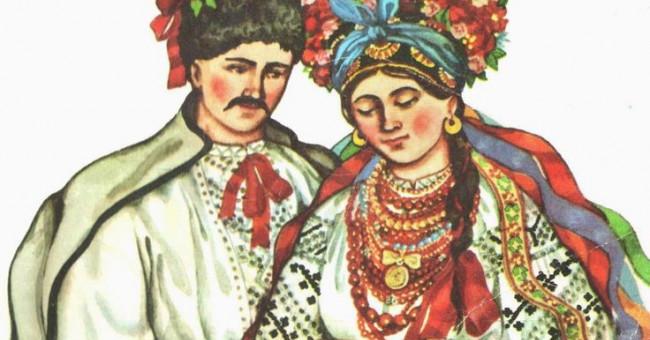 Традиційні українські весільні строї: регіональні особливості>