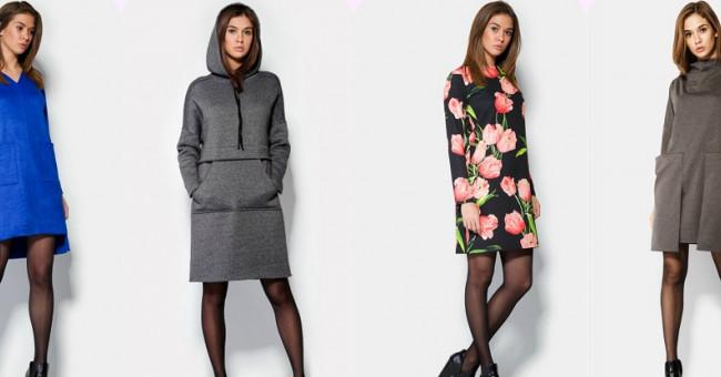 Готуємося до весни: огляд модних трендів>