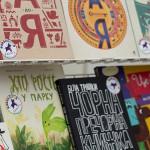 Література для дітей: у пошуках пригод та чудес