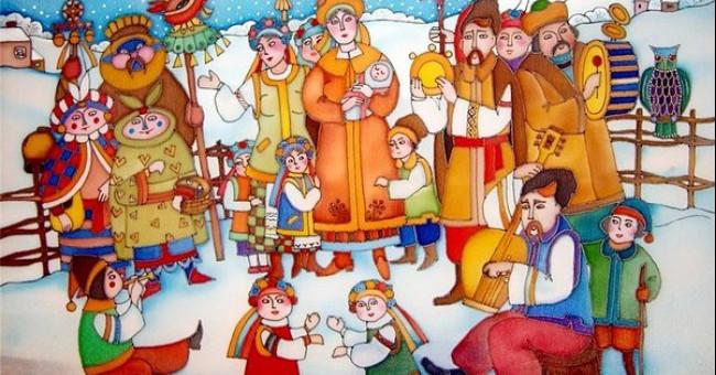 Щедрый вечер, добрый вечер! Украинские щедривки для детей и взрослых на Старый Новый год (видео)>
