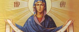 Свято Покрови Пресвятої Богородиці: історія, традиції та народні прикмети