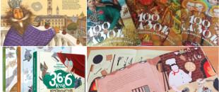 ТОП-10 українських дитячих книжок, які варто подарувати дитині