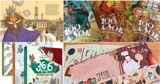 ТОП-10 українських дитячих книжок, які варто подарувати дитині >
