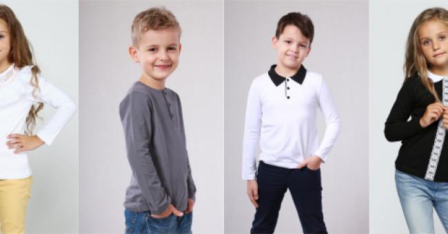 Новий розділ - дитячий одяг!>