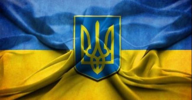 Значение и происхождение украинского тризуба>