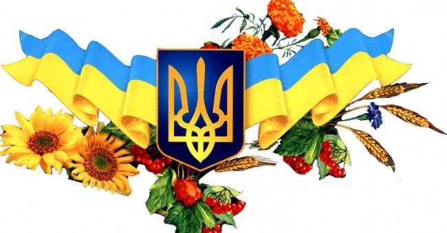 Україна в символах – народні та державні обереги>