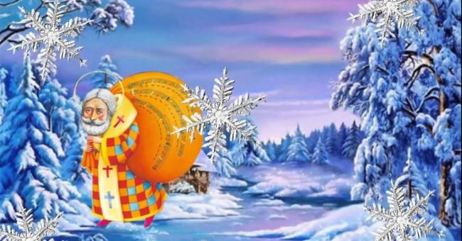Святой Николай Чудотворец и праздник Николая в Украине (видео)>