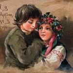 Прислів'я та приказки українського народу