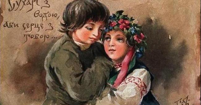 Прислів'я та приказки українського народу>