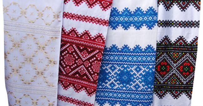 Українські обрядові рушники>
