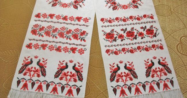 Рослинні орнаменти в традиційній українській вишивці>