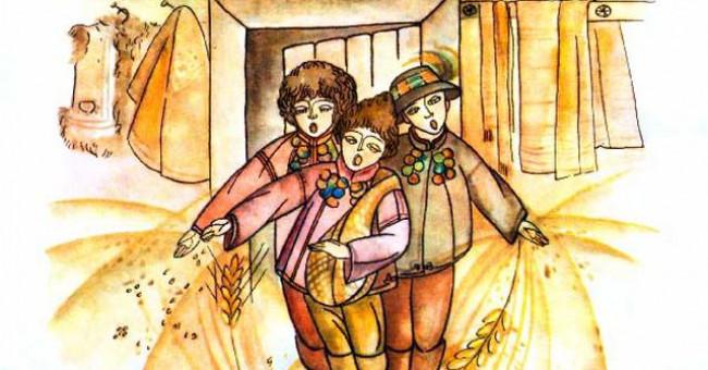 Василя або Старий Новий рік>