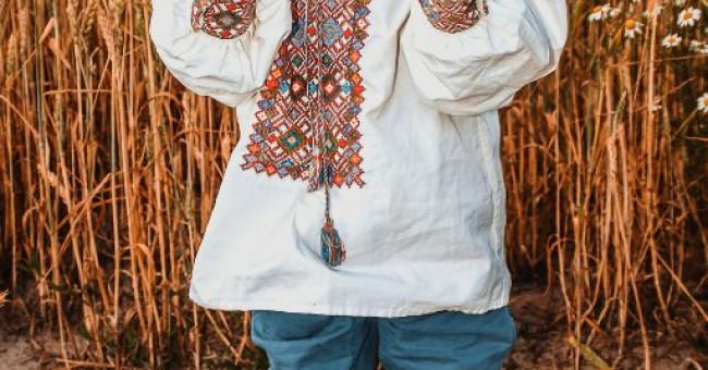 Регіональні відмінності в загальному національному стилі українського одягу>