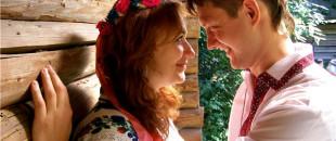 Українське сватання
