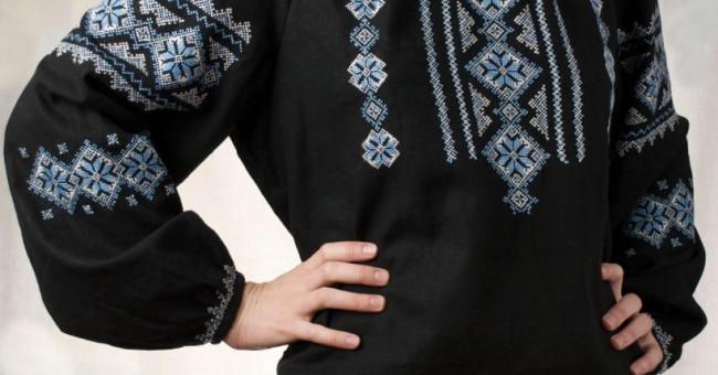 Таємниця чорної вишиванки af2fea4b18e73