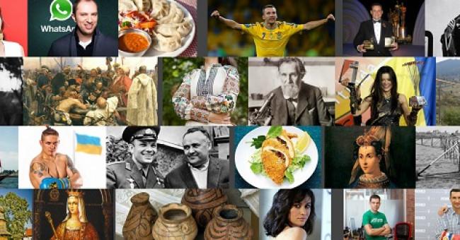 ТОП-30 ремесел, винаходів та незвичайних особистостей України, які змінюють світ своєю фантазією>