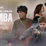 «Гіркі жнива» – канадська кінострічка про трагічні сторінки української історії