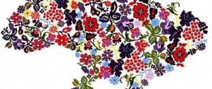 Візерунки на вишиванках: колоритне оздоблення чи важливі сакральні знаки?