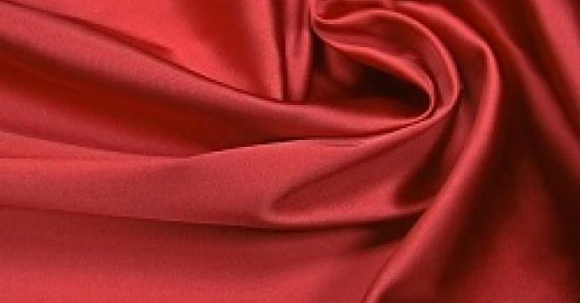 Довідник тканин та матеріалів