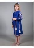Сукня для дівчинки «Карпатська хвиля»