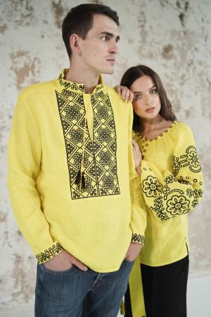 Вишитий комплект для пари «Мереживні сни» жовтого кольору