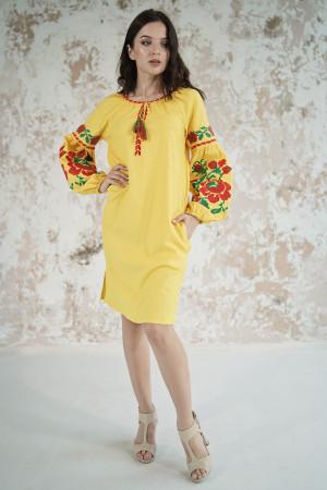 Сукня «Левада» жовтого кольору