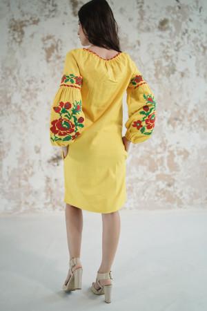 Платье «Левада» желтого цвета