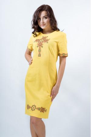 Платье «Изысканность» желтого цвета