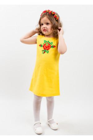 Платье для девочки «Улыбка розы» желтого цвета