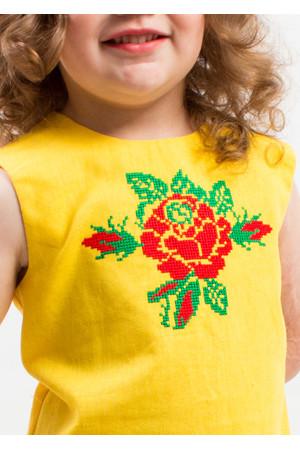 Сукня для дівчинки «Посмішка троянди» жовтого кольору