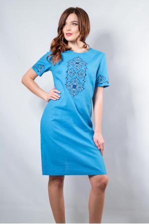 Платье «Элегия» цвета электрик