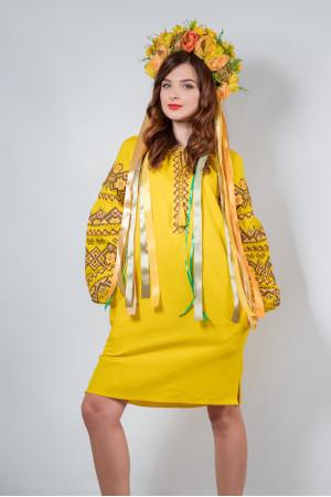 Платье «Сказка» желтого цвета