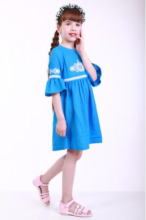 Платье для девочки «Детская фантазия» голубого цвета