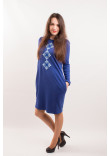 Сукня «Зоряне» синього кольору