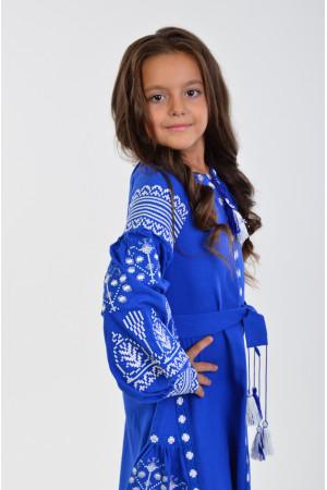 Платье для девочки «Роскошь» длинное синего цвета