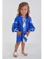 Платье для девочки «Грация» синего цвета