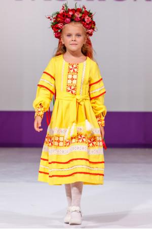 Платье для девочки «Феерия» желтого цвета длинное