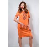 Платье «Элегия» персикового цвета