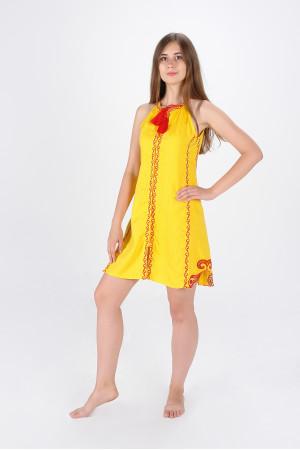 Сарафан «Мавка» желтого цвета