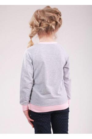 Джемпер «Кет» сірого кольору з рожевим