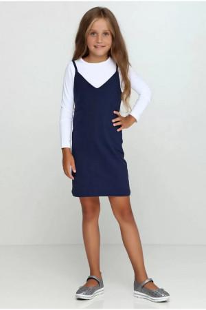 Сарафан «Рита» синього кольору