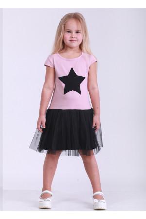 Сукня «Зірка» пудрового кольору