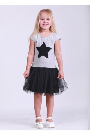Сукня «Зірка» сірого кольору