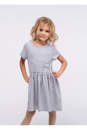 Сукня «Поля» сірого кольору