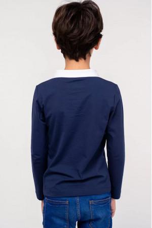 Кофта «Влад» синього кольору з білим