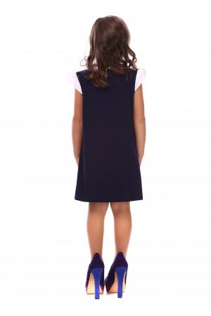 Сарафан «Элиза» темно-синего цвета