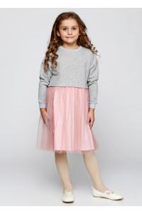 Платье «Клайси» серого цвета с розовым
