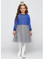 Сукня «Клайсі» синього кольору з сірим